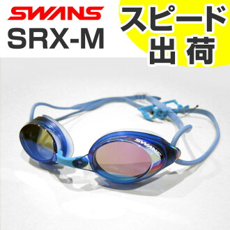 A deep-discount status cheap sale for the swimming goggles swimming goggles cloudy weather stopping swimming swimming race with the SRX-M swans swans mirror goggles cushion! BLEM