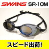 供SR-10M swans天鹅狙击手镜子风镜非靠垫游泳风镜游泳风镜阴结尾游泳游泳比赛使用的SMBL