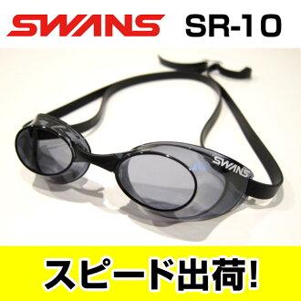 供SR-10N swans天鹅狙击手风镜非靠垫游泳风镜游泳风镜阴结尾游泳游泳比赛使用的SMK