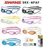 供有SRX-N PAF swans天鹅风镜靠垫的游泳风镜游泳风镜游泳游泳比赛使用