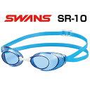 Swans sr 10n nav