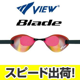 供V121MR Tabata tabata View Blade刀刃非靠垫镜子风镜游泳风镜游泳风镜阴结尾游泳游泳比赛使用的RSHD