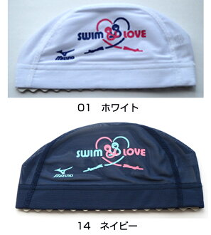 Only as for the white large size! 85BA-254 mizuno Mizuno swimming cap swimming cap mesh cap swimming swimming race