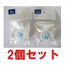 【あす楽/メール便対応可】2個セット!N3JN8001 mizuno ミズノ ノーズクリップ 鼻栓 鼻せん 水泳用