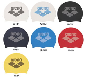 Only in the navy! FAR-2902 arena arena silicon cap swimming cap swimming cap swimming swimming race