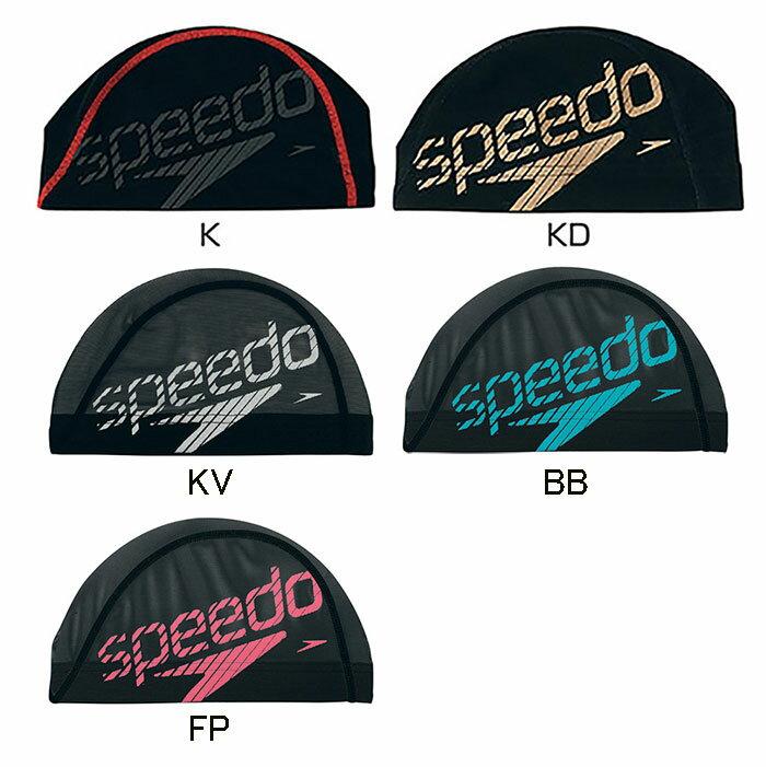 【あす楽対応】SD92C11 speedo スピード メッシュキャップ スイミングキャップ スイムキャップ 水泳 競泳