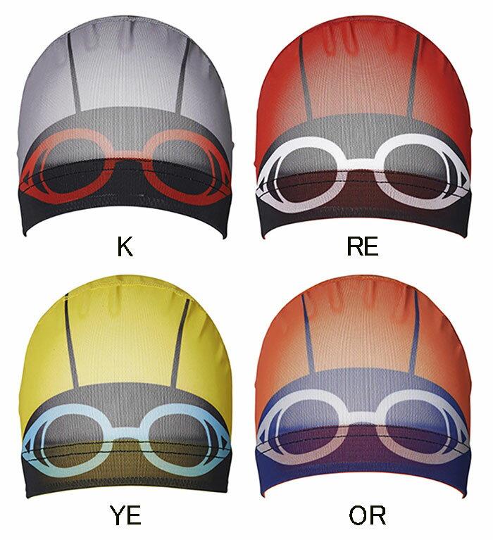 【あす楽対応】SD96C11 speedo スピード メッシュキャップ スイミングキャップ スイムキャップ 水泳 競泳