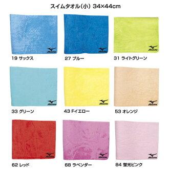 85ZT-751 mizuno ミズノセームタオル small size swimming towel swimming towel swimming swimming race
