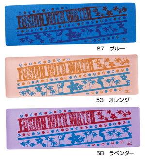只薰衣草!N2JY4502 mizuno mizunosemutaorupandasuimutaorusuimingutaoru游泳游泳比赛非常便宜的非常便宜的促销!