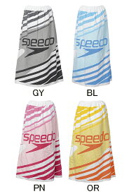 【あす楽対応】SD96T04 speedo スピード ラップタオル(小)巻きタオル スイムタオル スイミングタオル プールタオル 水泳 80cm丈
