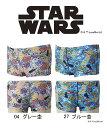 N2mb6579-starwars