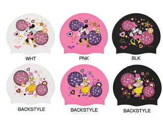 Only as for the pink! DIS-3308 arena arena disney ディズニーミニー Daisy swimming cap swimming cap silicon cap swimming swimming race