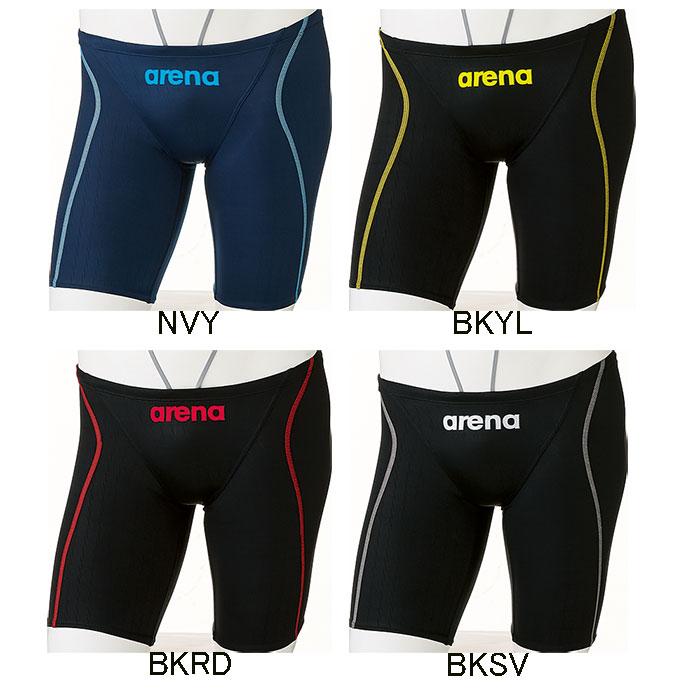【あす楽対応】【FINA承認】ARN-7022M arena アリーナ X-PYTHON2(X-パイソン2)メンズ 男性用 ハーフスパッツ 競泳水着 競泳用水着