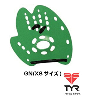 GN for the youth for the swimming XS size beginner for the LMENTOR TYR tear training paddle swimming