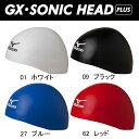 Gx-sonic-head-plus