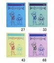 【あす楽対応】N2JY9081 mizuno ミズノ Toy Story トイ・ストーリー セームタオル スイムタオル スイミングタオル 水…