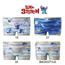 N2mb7582 stitch