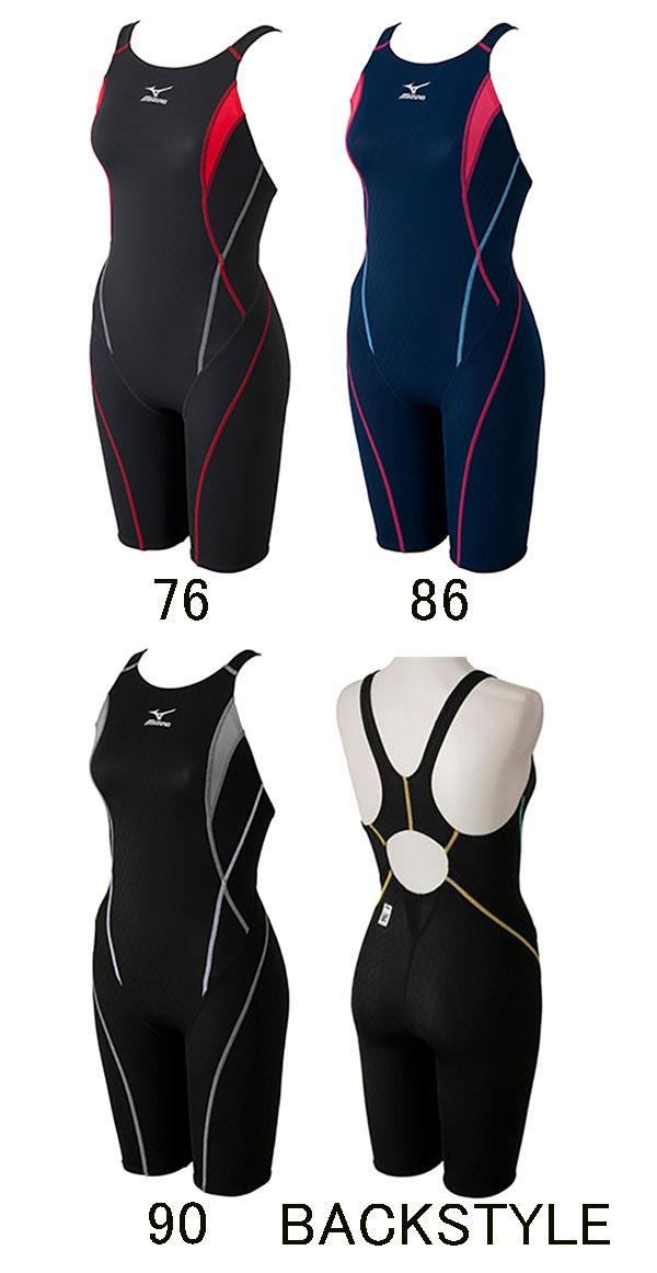 【あす楽対応】【FINA承認】N2MG6240 mizuno ミズノ Stream Aqutiva レディース 女性用 ハーフスーツ ハーフスパッツ 競泳水着 競泳用水着