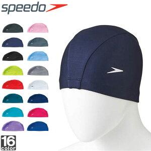 スピード【SPEEDO】トリコットキャップ SD92C01 1802 スイム キャップ 水泳 帽子 競泳 トレーニング ジム スイミング 水泳帽 【メンズ】【レディース】【公式大会使用不可】