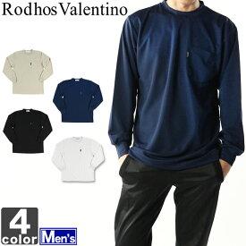 長袖Tシャツ ロードスバレンチノ Rodhos Valentino メンズ 2115 1704 運動 トレーニング ランニング 吸汗 速乾 通勤 通学 紳士 トップス シャツ スポーツ