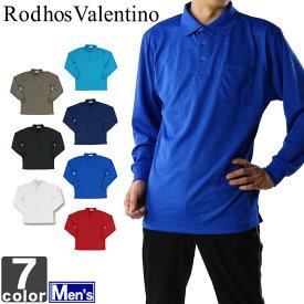 長袖ポロシャツ ロードスバレンチノ Rodhos Valentino メンズ 2117 1704 運動 トレーニング ランニング 吸汗 速乾 消臭 デオドラント ポロ 紳士 トップス シャツ スポーツ