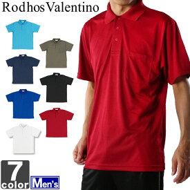 半袖ポロシャツ ロードスバレンチノ Rodhos Valentino メンズ 2118 1704 運動 トレーニング ランニング 吸汗 速乾 通勤 通学 紳士 トップス シャツ スポーツ