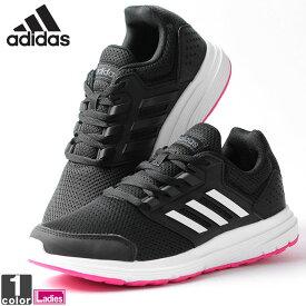 シューズ アディダス adidas レディース EE8036 GLX 4 2108 GALAXY ギャラクシー ジーエルエックス 靴 ランニング ジョギング マラソン ランニングシューズ