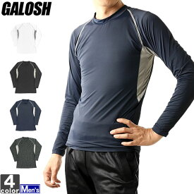 インナー ガロッシュ GALOSH メンズ 3326 背中メッシュ 冷感コンプレッション 長袖 クルーネック 1905 アンダーウェア 丸首 ロングスリーブ 接触冷感 UVカット 冷感インナー トップス 肌着