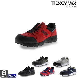 安全靴 アシックス商事 asics メンズ WX-0001 テクシーワークス 1906 先芯入り スニーカー シューズ プロスニーカー プロテクティブスニーカー 作業靴