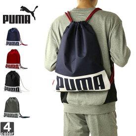 サブバッグ プーマ PUMA 074961 デッキ ジムサック 1908 リュック リュックサック シューズバッグ 巾着 バッグ ナップサック 2019年秋冬