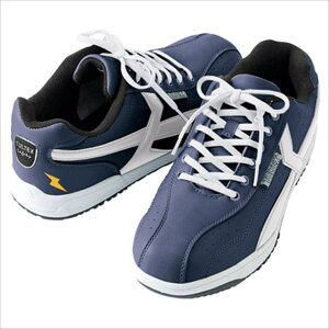 TULTEX (タルテックス) セーフティシューズ(レギュラーモデル) AZ-51622 008 1708 【メンズ】【レディース】 安全靴 靴 シューズ スニーカー