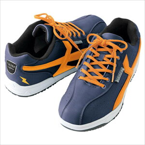 TULTEX (タルテックス) セーフティシューズ(レギュラーモデル) AZ-51622 018 1708 【メンズ】【レディース】 安全靴 靴 シューズ スニーカー