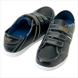 TULTEX (タルテックス) 踵踏みセーフティシューズ(マジック) AZ-51632 010 1708 【メンズ】【レディース】 安全靴 靴 シューズ スニーカー