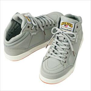 TULTEX (タルテックス) ミドルカットセーフティシューズ AZ-51633 004 1708 【メンズ】【レディース】 安全靴 靴 シューズ スニーカー
