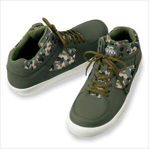 TULTEX (タルテックス) セーフティシューズ(ミドルカット) AZ-51650 025 1708 【メンズ】【レディース】 安全靴 靴 シューズ スニーカー