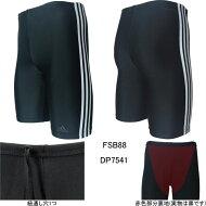アディダス(adidas)男性用フィットネス水着メンズ3ストライプスタイツFSB88