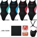 【45%OFF】アリーナ(ARENA)女性用 競泳水着 X-PYTHON2 ウィメンズリミック ARN-7025W