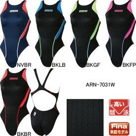 【42%OFF】アリーナ(ARENA)女性用 競泳水着 X-PYTHON2 ウィメンズリミック ARN-7031W