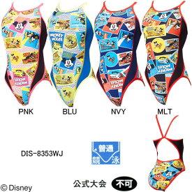 【43%OFF】アリーナ(ARENA)女児用 トレーニング水着 ディズニー(ミッキー)タフスーツジュニアスーパーフライバック DIS-8353WJ