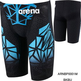 【10%OFF】アリーナ(ARENA) BISHAMON 男性用 競泳水着 アルティメット・アクアフォース エックス CP メンズハーフスパッツ ARNBP0001M