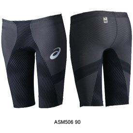 【10%OFF】アシックス(asics)男性用 競泳水着 トップインパクトライン ライオストリームII メンズスパッツ ASM506