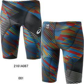 【10%OFF】アシックス(asics)男性用 競泳水着 トップインパクトライン SiN2020 メンズスパッツ 2161A067
