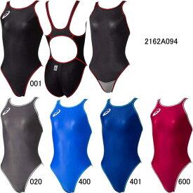 【15%OFF】アシックス(asics)女性用 競泳水着 ウイメンズレギュラー 2162A094