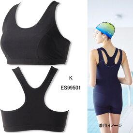 エレッセ(ellesse)女性用 フィットネス水着 ウイメンズスポーツスイムブラ ES99501
