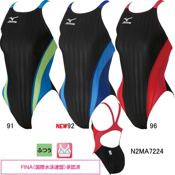 ミズノ(MIZUNO)女性用 競泳水着 ストリームアクセラ ウイメンズミディアムカット N2MA7224