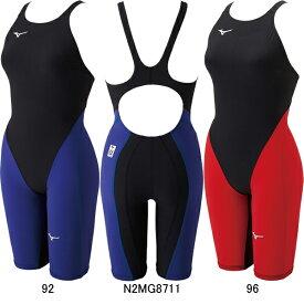 ミズノ(MIZUNO)女性用 競泳水着 MX-SONIC G3 ウイメンズハーフスーツ N2MG8711【smtb-k】【kb】