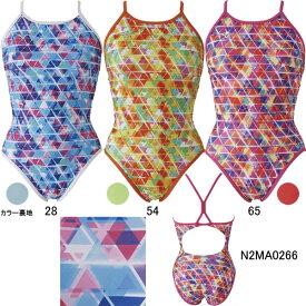 【15%OFF】ミズノ(MIZUNO)女性用トレーニング水着 Ri Rikako Ikee Collection エクサスーツウイメンズミディアムカット N2MA0266