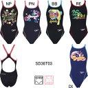 スピード(SPEEDO) 女児用 トレーニング水着(ドリームチーム)ジュニアトレインカットスーツ SD36T03