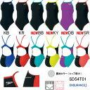 スピード(SPEEDO) 女性用 トレーニング水着(ドリームチーム) ウイメンズトレインカットスーツ SD54T01