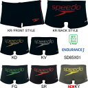 スピード(SPEEDO) 男性用 トレーニング水着(ドリームチーム) メンズトレインボックス SD85X01